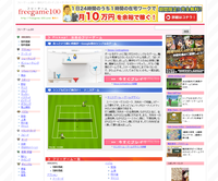 freegame-100.com